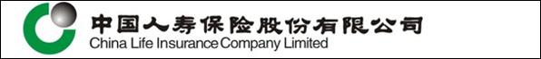中国人寿保险宁海县支公司